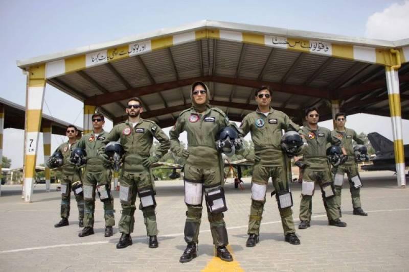 Trailer of biopic on martyred PAF pilot Marium Mukhtiar released