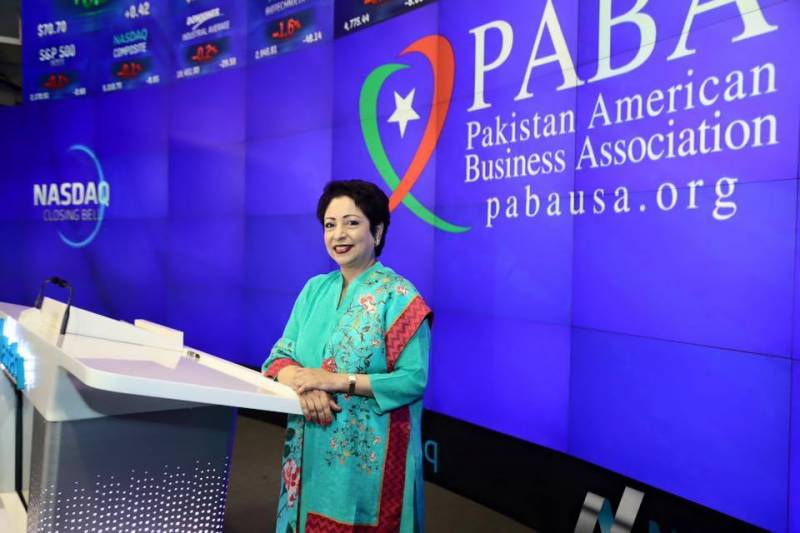 Lodhi rings NY Stock Exchange's closing bell to mark Pakistan's Independence Day