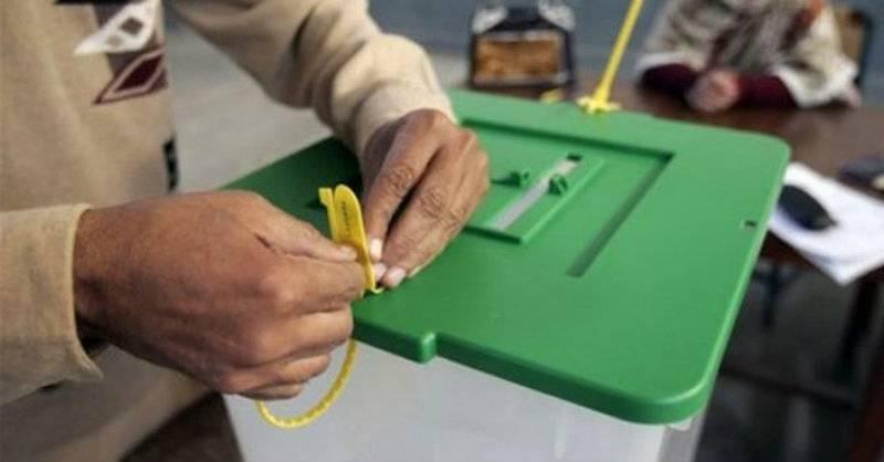 By-election: PML-N's Matloob Mehdi claims victory in NA-63 Jhelum-II; PML-N's Ch Yousuf Kaselia wins PP-232 Vehari-I