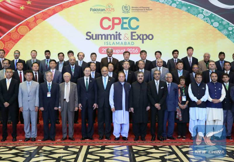 CPEC Summit and Expo aim to attract more investors