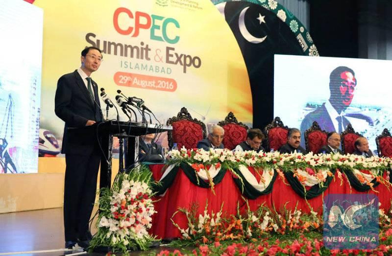 CPEC win-win for both Pak-China, says Chinese Ambassador