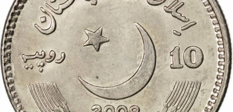 Federal Cabinet approves introduction of Rs 10 coin