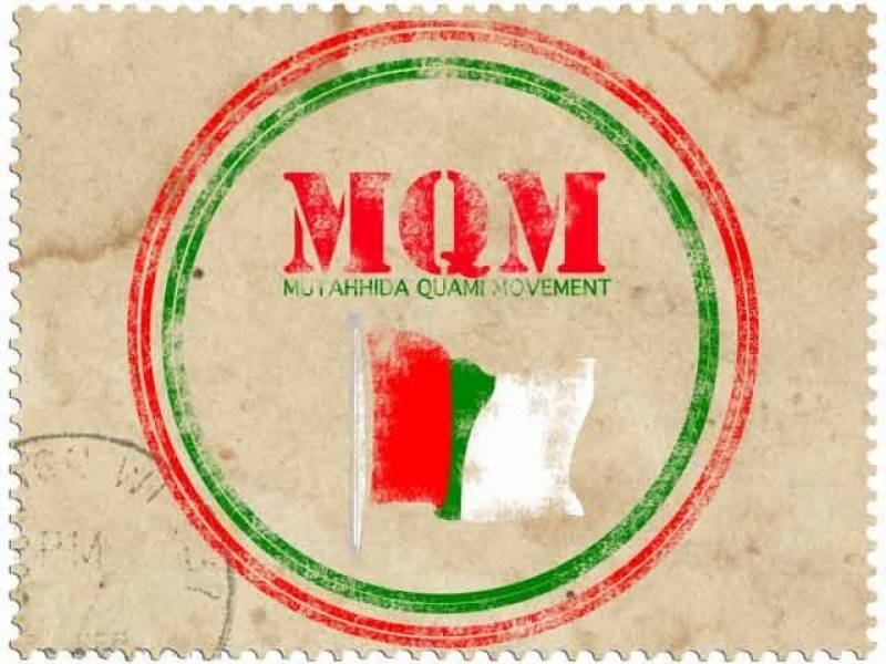 'Pakistan has not provided substantial evidence against MQM founder'