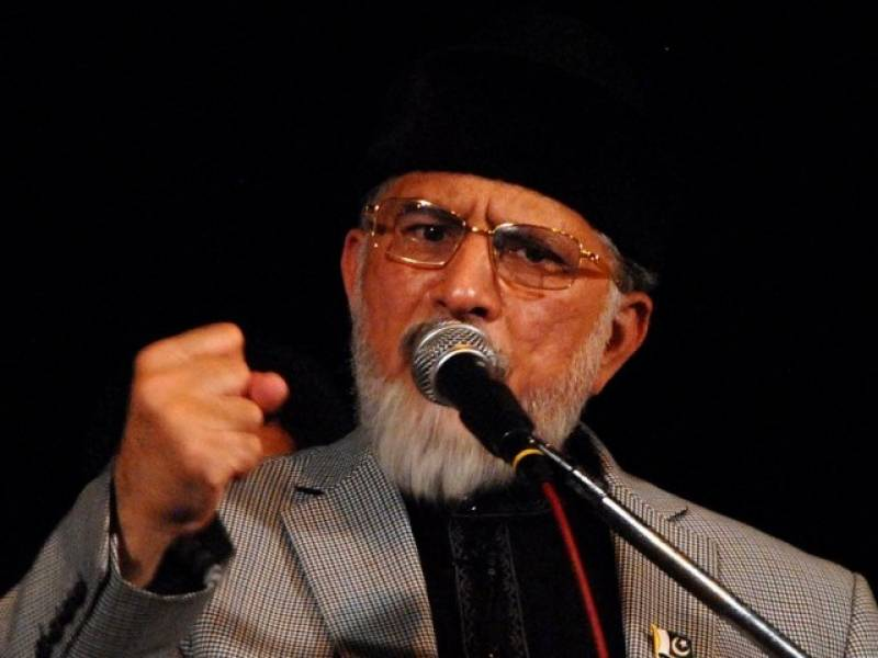 PAT chief Tahirul Qadri announces to join PTI's Sept 3 anti-corruption rally