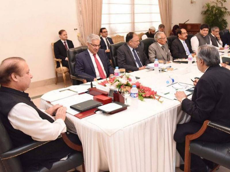 PM reaffirms commitment to end electricity load-shedding by 2018