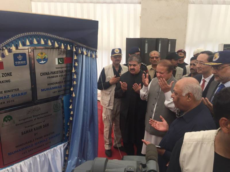 PM Nawaz inaugurates Free Trade Zone, other projects in Gawadar