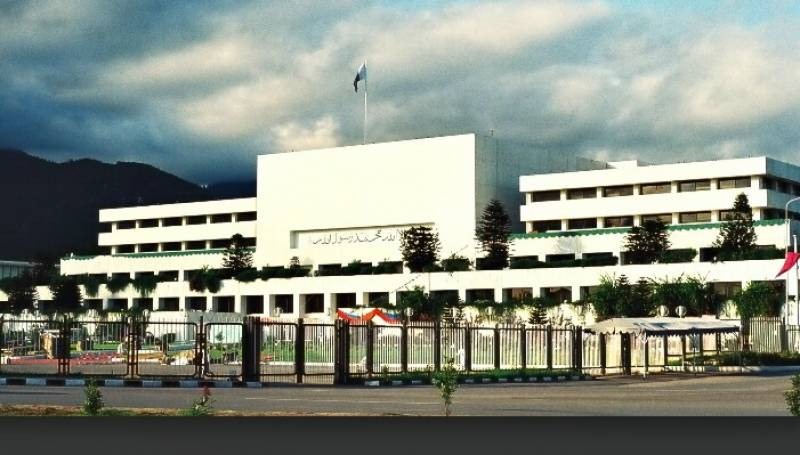 Commissions of Inquiry bill 2016 tabled in National Assembly