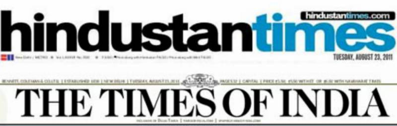 Indian newspapers first to announce who exactly 'claimed responsibility' for Mardan blasts