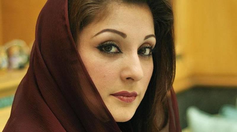 Maryam Nawaz thanks General Raheel Sharif