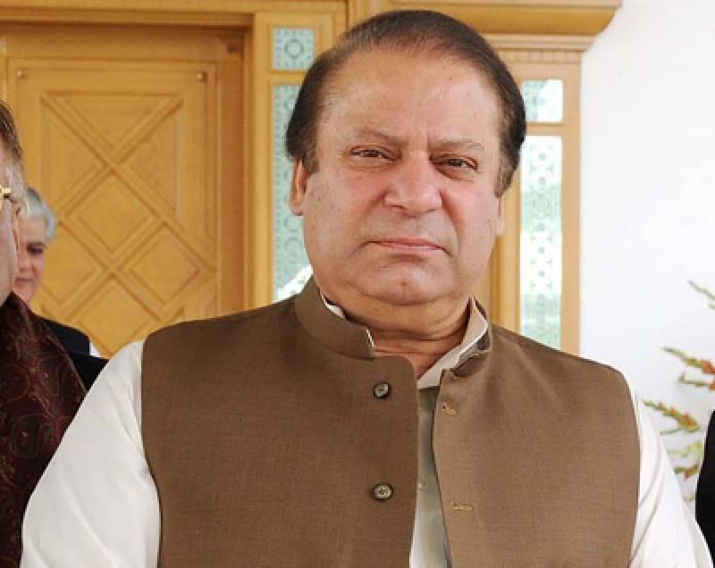 PM Nawaz breaks ground for Rs 24 billion Lahore Eastern Bypass