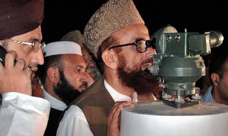 Zilhaj moon not sighted, Eidul Azha on September 13