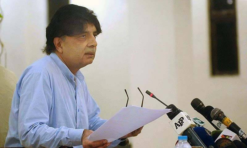 Interior Minister calls for national unity to eliminate terrorism
