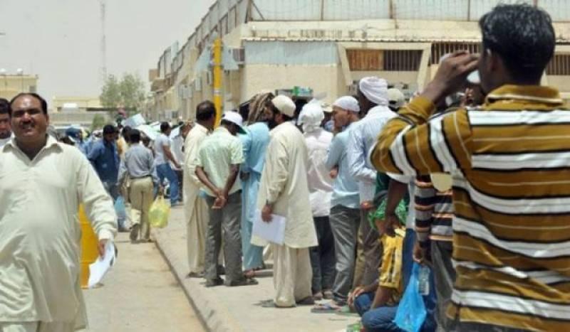Pakistan facilitates citizens stranded in Saudi Arabia