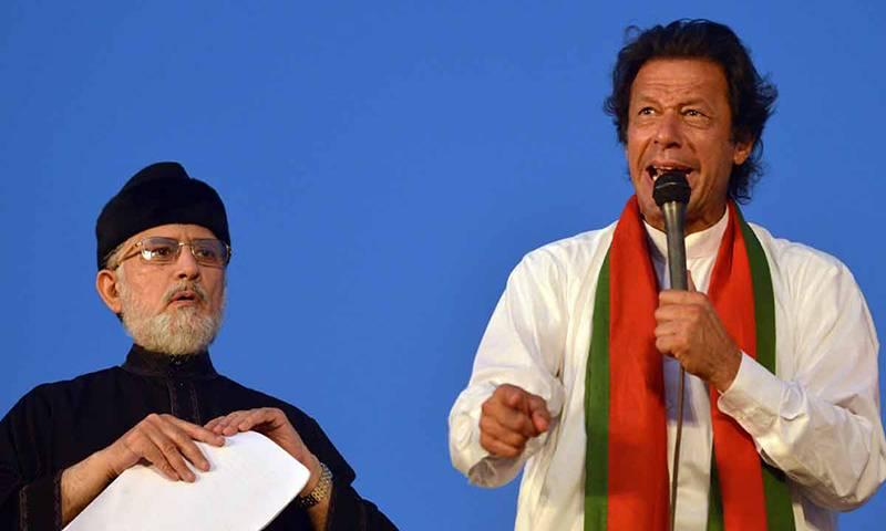 Stage set for PTI's Lahore Ehtesab Rally, Qadri to lead Tehreek-e-Qasas in Rawalpindi
