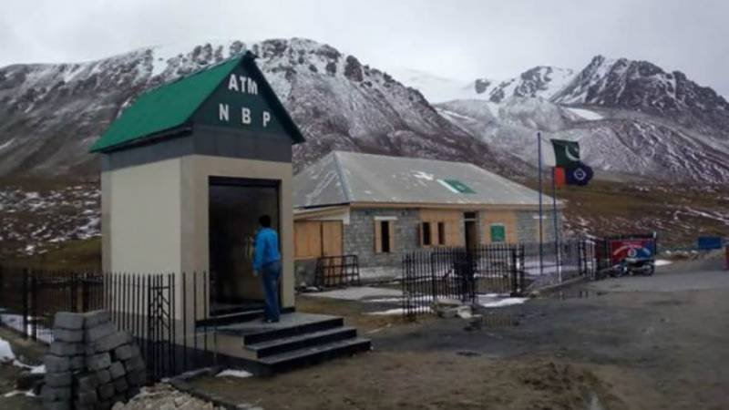 NBP installs 'World's Highest ATM' in Pakistan