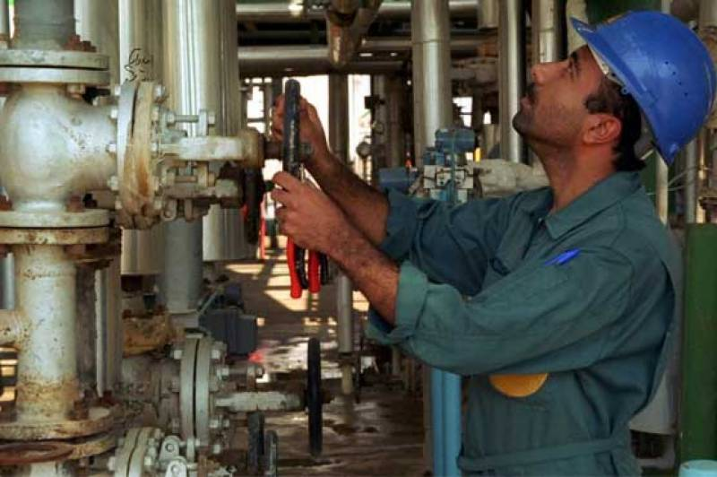 Oil prices dip in Asia, Russia-Saudi talks disappoint