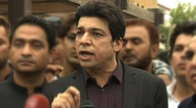 PTI leader Faisal Vawda arrested in Karachi