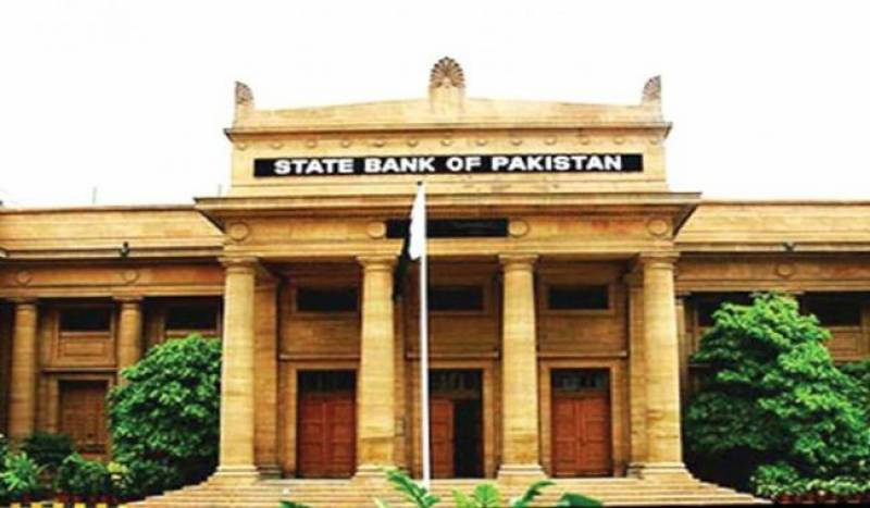 Banks to remain open on Saturday: SBP