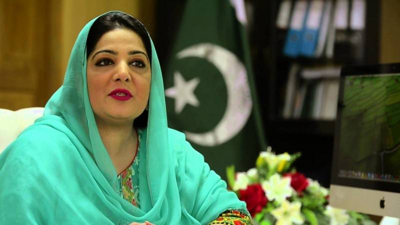 Jahangir Tareen paid Rs. 70 million fine for inside trading, says Anusha Rehman