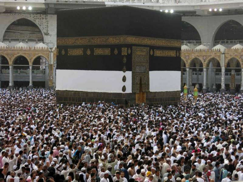 Labbaik Allahumma Labbaik! Muslims heading to Mecca for Haj 2016