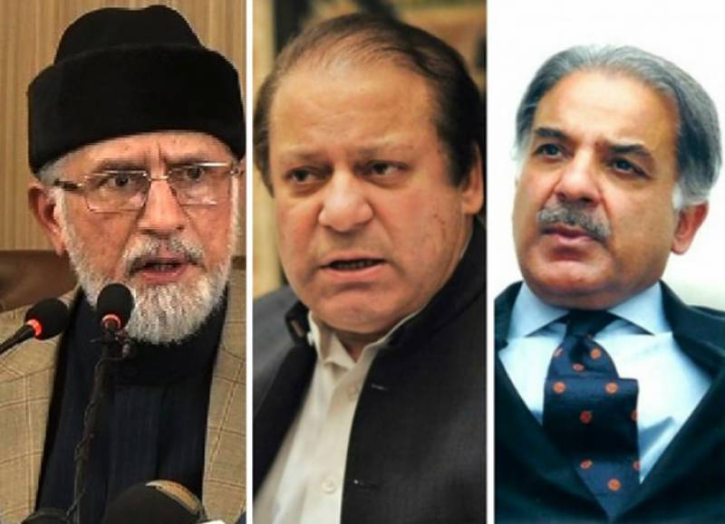 Sharif family mulls to respond Dr. Qadri with legal action