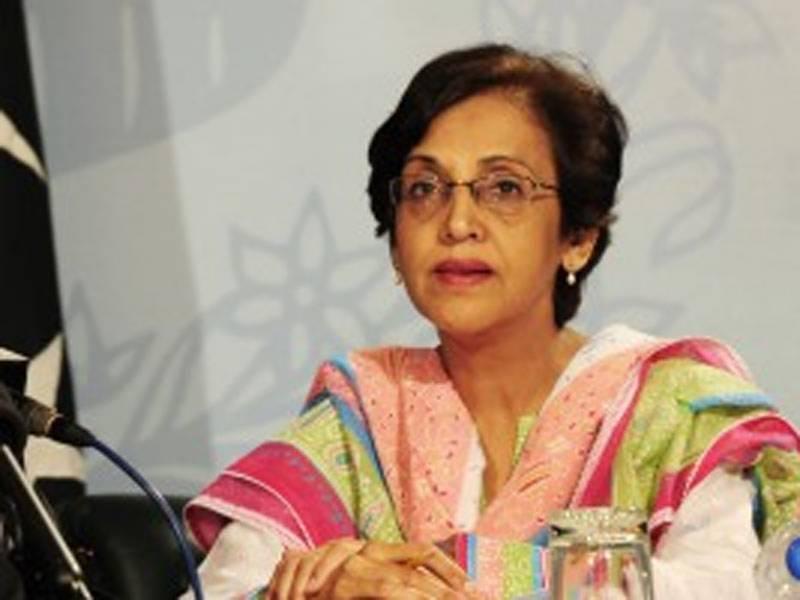 India sponsoring terrorism in neighbouring countries: Tehmina Janjua