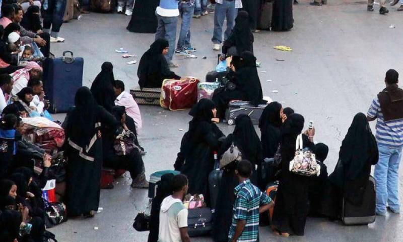 Saudi women are equal to men, in committing crimes, claims new report
