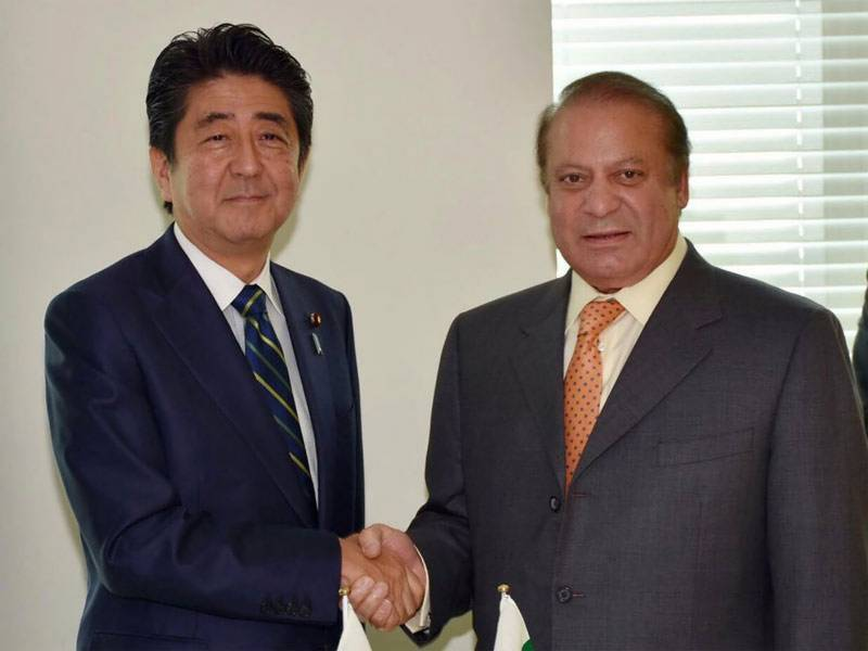 Japan is a close friend and partner of Pakistan in its growth: PM
