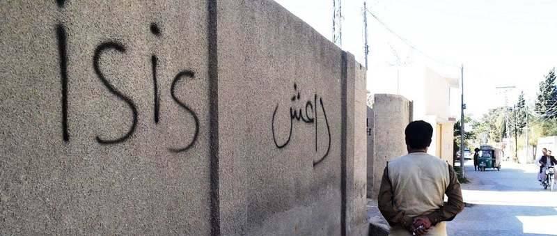 CTD arrests IS suspects in Peshawar
