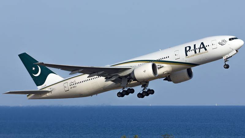 LoC tension: PIA suspends flight operations for Chitral, Gilgit and Skardu
