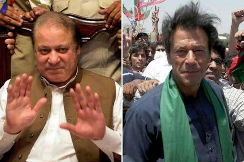 Raiwind march: PML-N refrains party workers from clash with PTI