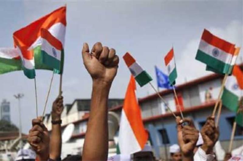 'Pakistan Zindabad' slogans chanted in India