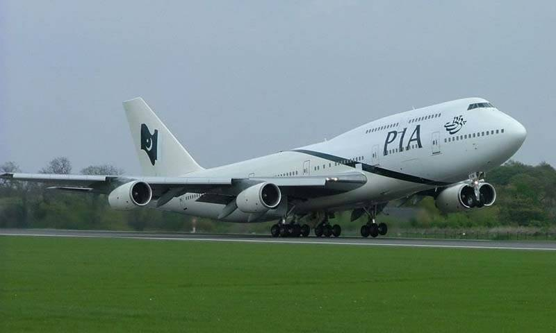 Saudi Arabia likely to charge 10, 000 Riyals from PIA over violating international law