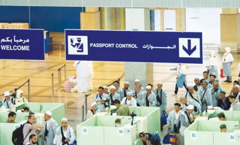 Saudia Arabia to start charging new visa fee from Sunday