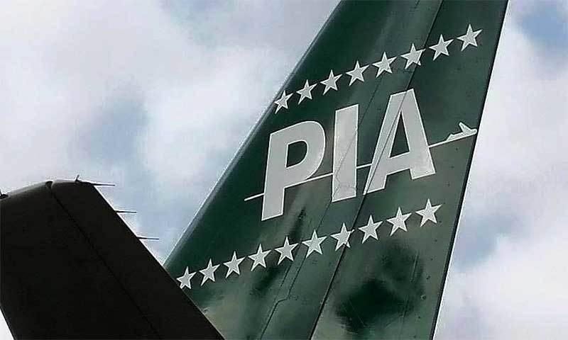 Right sizing needed in PIA: Spokesman