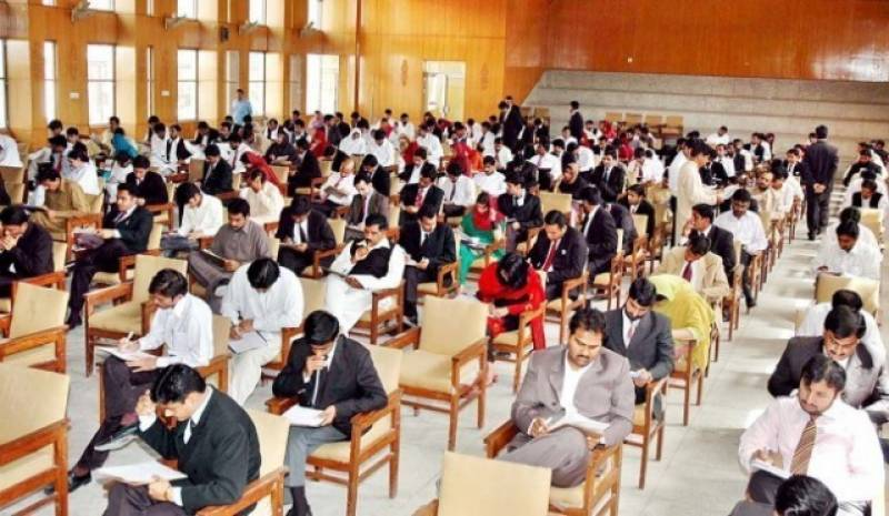 Worst CSS result in history as 98% of aspirants fail written test