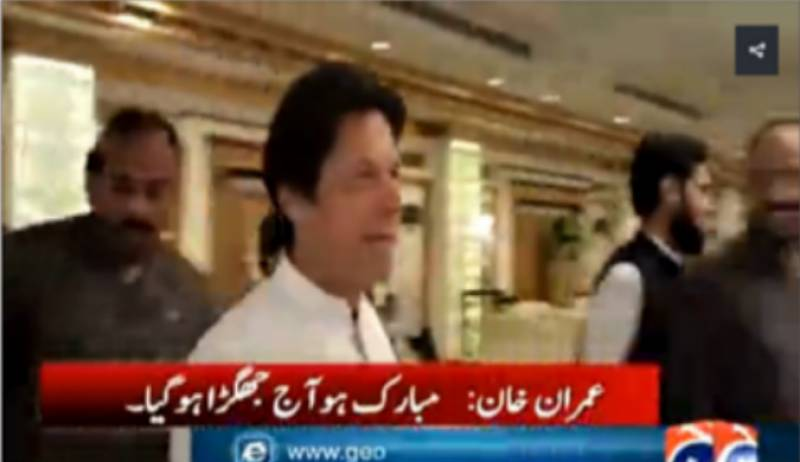 Imran Khan congratulates Asad Umar over PML-N, PPP fight in joint session