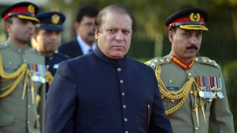 PM Nawaz finalises name of next Army chief
