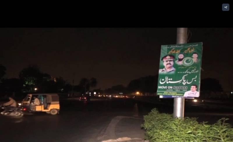 Pro-Raheel Sharif banners resurface with new slogans
