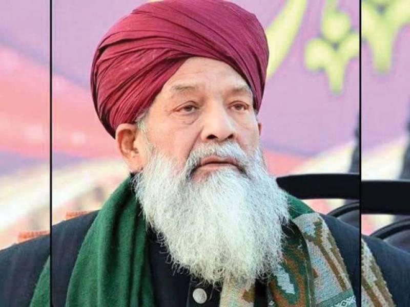 Shah Turabul Haq Qadri laid to rest in Karachi