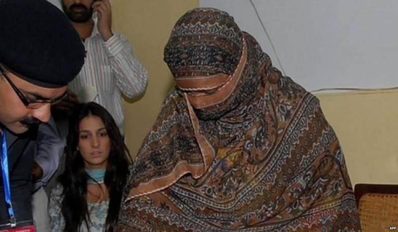 Supreme Court to hear Asia Bibi's appeal in blasphemy case next week