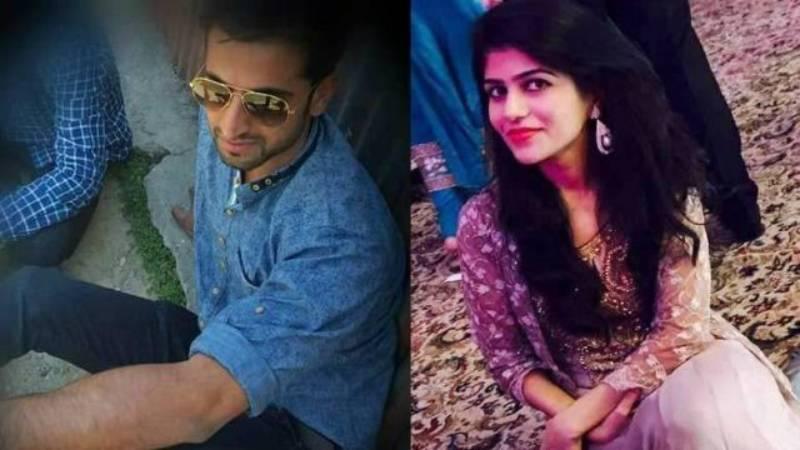 Worried Indian groom to meet Pakistani fiancee soon, assures Sushma Swaraj