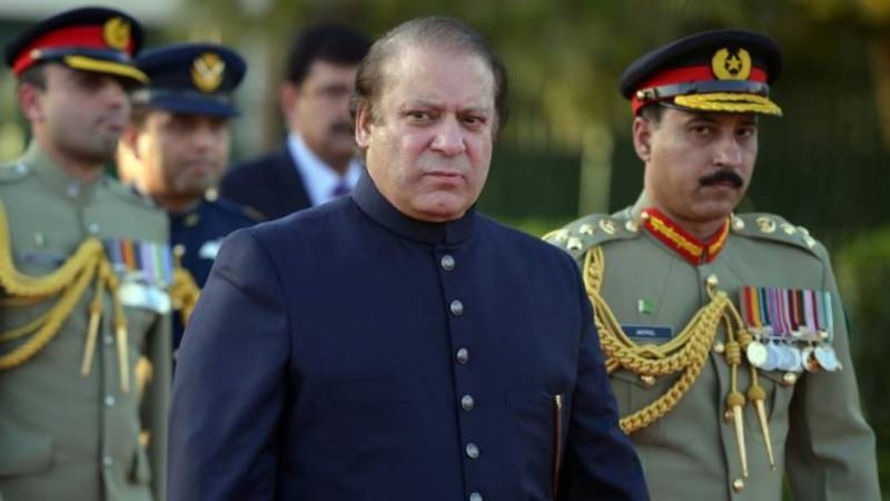 PM Nawaz stresses need for awareness about natural calamities