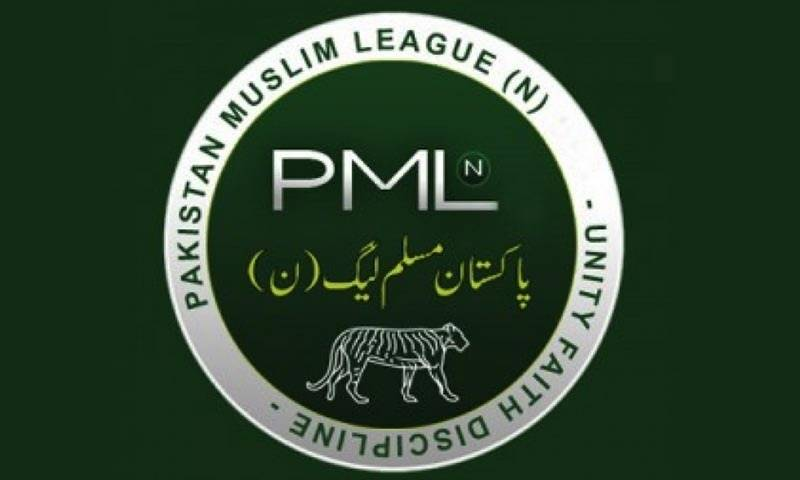PML-N's Central Executive Committee to meet on Monday