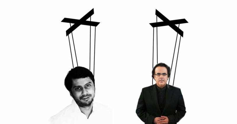 Cyril Almeida and Dr Shahid Masood School of Journalism