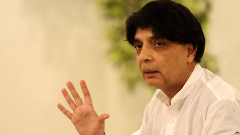 Interior Minister says inquiry committee to probe Cyril Almeida's scoop on civil-military meeting