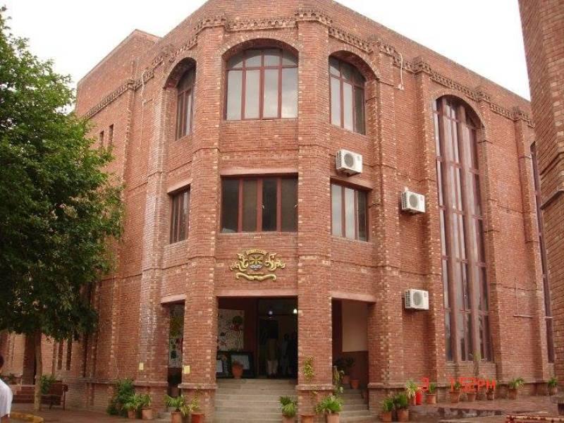Beaconhouse school bans Punjabi language; activists warn strong protests