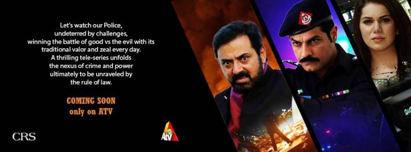 Jaan'nisar is the latest crime-thriller series to hit Pakistani television screens