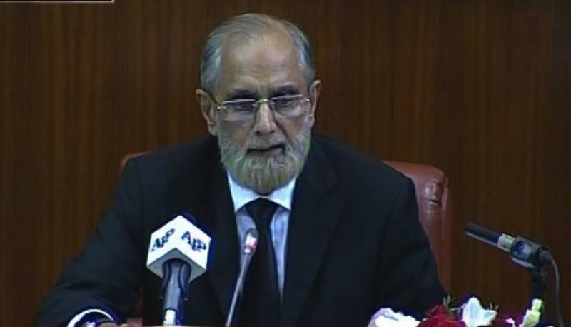 Never said people should rise up against the government, clarifies Chief Justice Anwar Zaheer Jamali