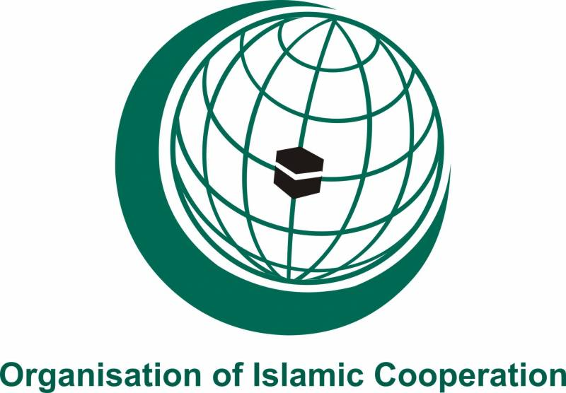 OIC invites detained Hurriyet leaders for upcoming session